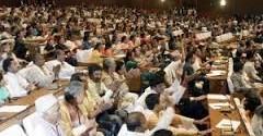संसद बैठकमा झण्डै हात हालाहाल, संसद बैठक स्थगित