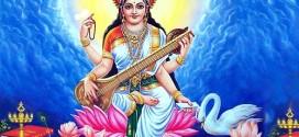 आज श्रीपञ्चमी, सरस्वतीको पूजा गरी मनाइँदै