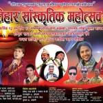 dang cultural festival