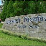 Kathmandu University1