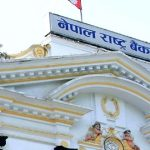 Nepal-Rastra-Bank-602x330