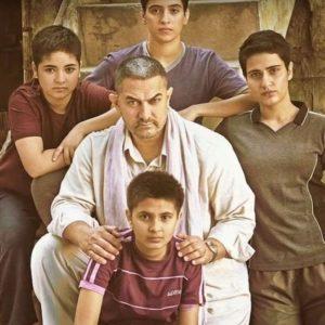 फिल्मफेयरमा 'दंगल' को ह्याट्रिक, कसले कुन अवार्ड जिते ?