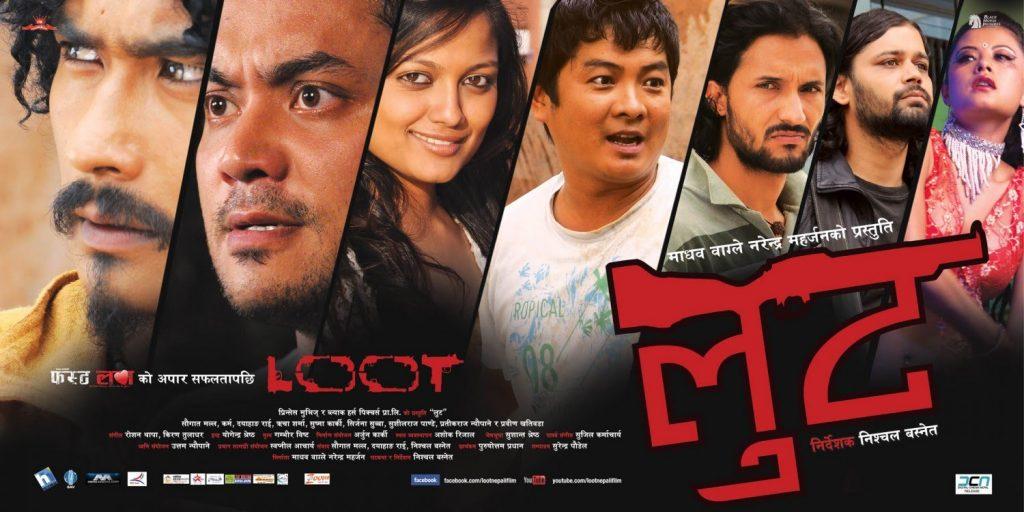 loot 2