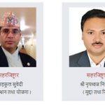 nahakul subedi and Nirpa Dhoj Niraula.