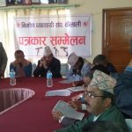 Contractor's Association Of Kailali