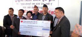 युकेमा रहेका प्रवासी नेपालीद्वारा १२ लाख सहयोग
