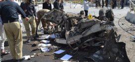 पाकिस्तानमा शक्तिशाली कार बम विस्फोट, ११ को मृत्यु