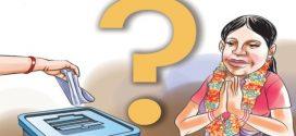 प्रदेश नम्बर ७ का ६ महिला प्रमुख उम्मेदवार : पाँच पराजित