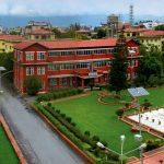 Nepal-Police-Headquarter