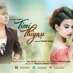 Timi-Thiyau-pratap-1