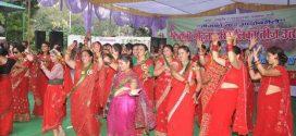 नेपाली महिलाहरुद्वारा देहरादुनमा तीज मेला आयोजना