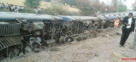 भारतमा रेल दुर्घटना हुँदा ७४ जना घाइते