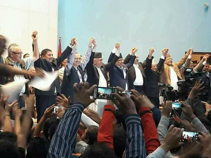 CPN UML Maoist and New power unification program