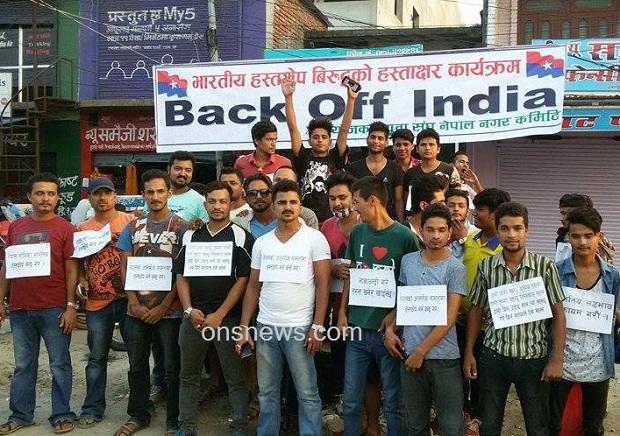 sign program against india