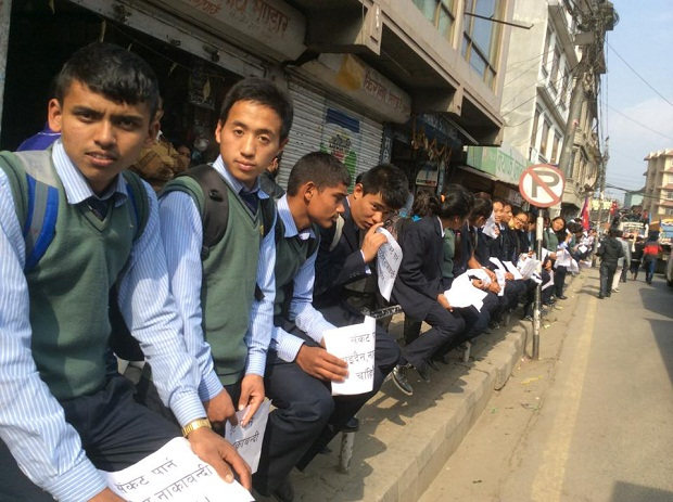 student protest at ring road4