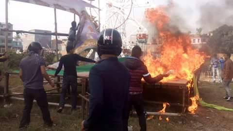 youth fire on morcha stage1