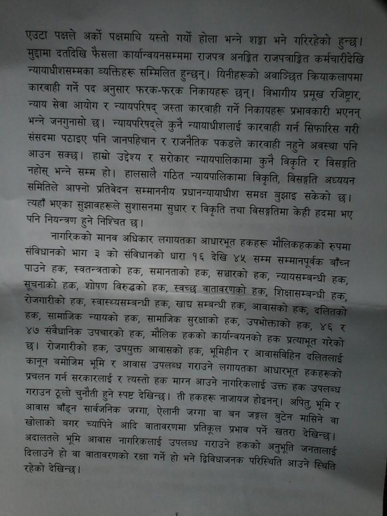 Baidya Nath Paper 6