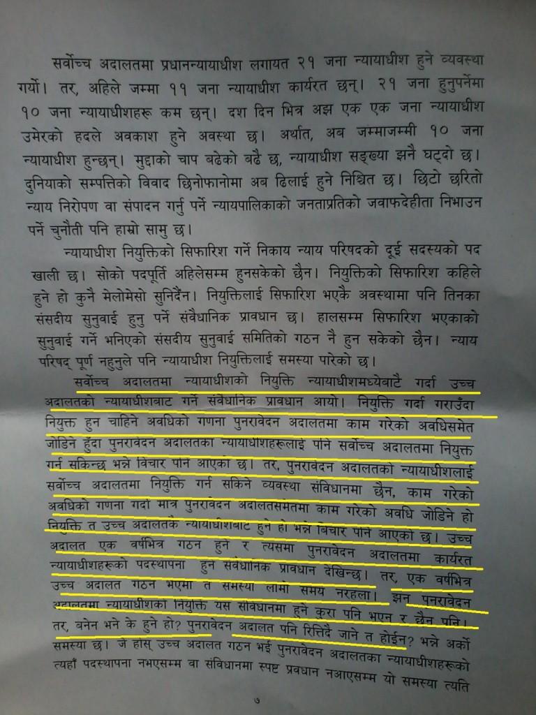 Baidya Nath Paper 7