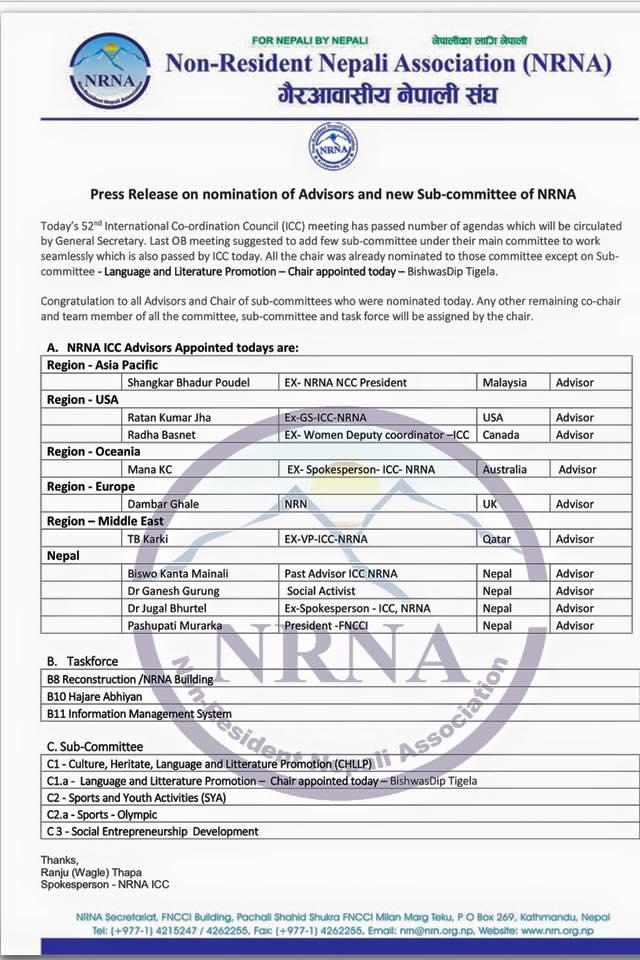 nrn-press release