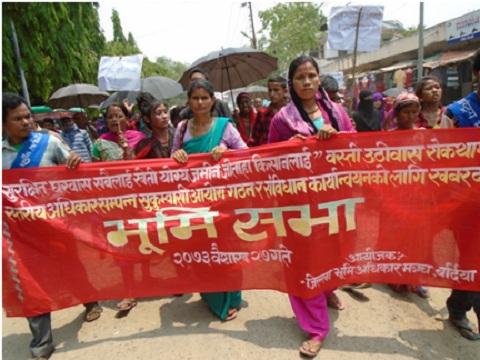 Bhumi sabha