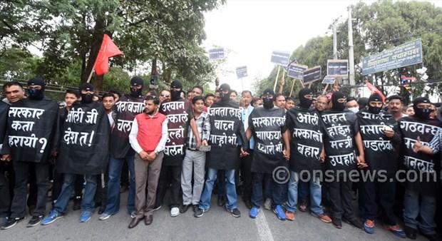 NSU protest against govt