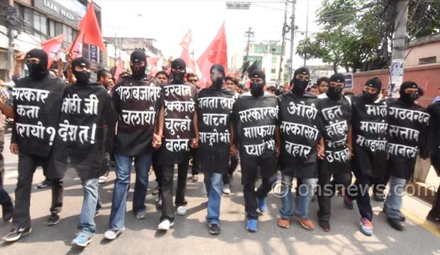 NSU protest against govt1