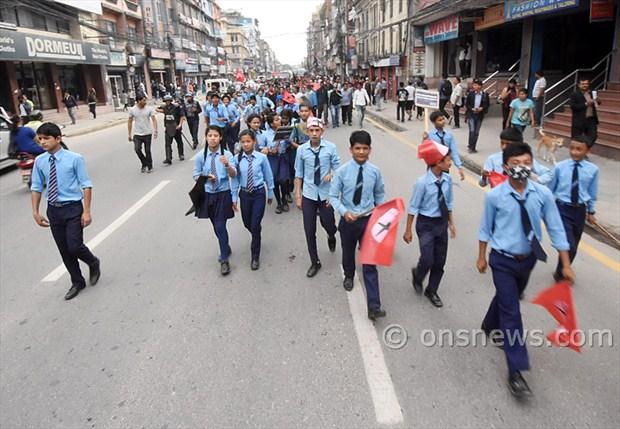 NSU protest against govt3