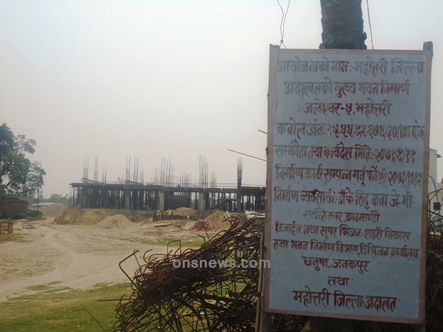 New Building of Court mahottari
