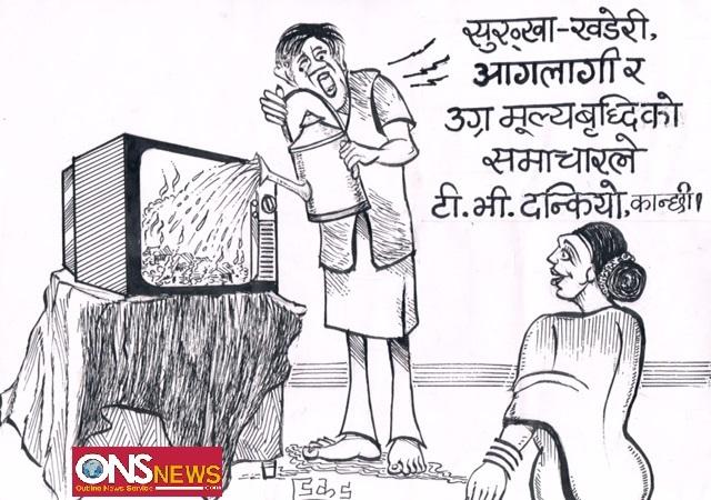 ONS Cartoon14