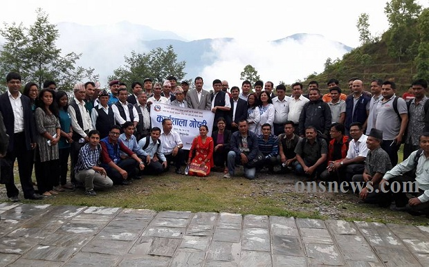 Program at Sindhupalchowk for Reconstruction