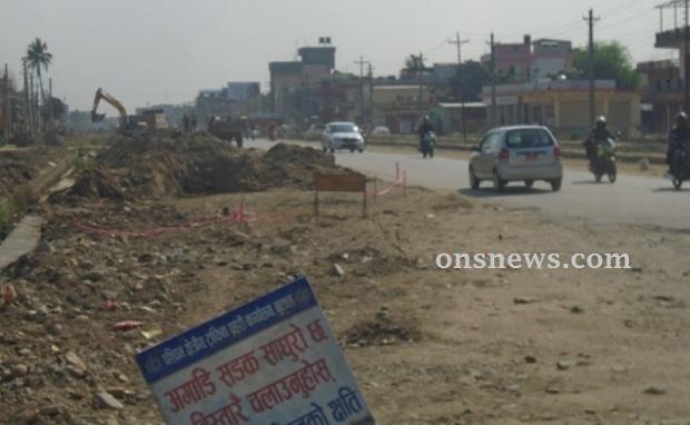 Under-Construction in Bhairahawa