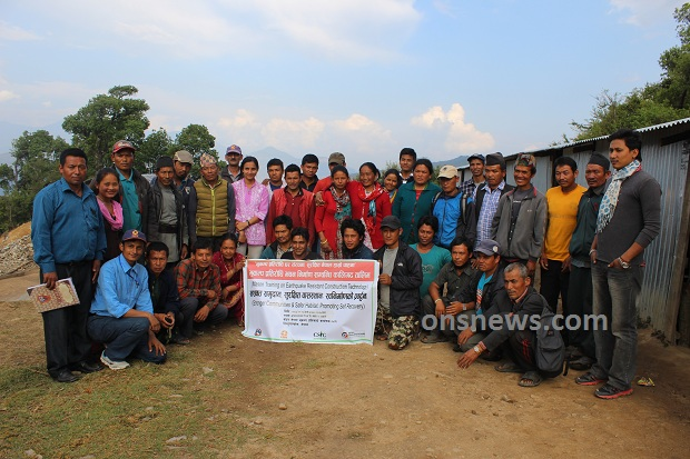 training to built home in sindhupalchowk1