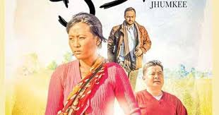 jhumki film