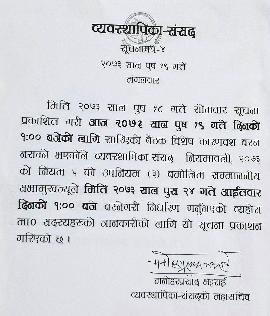 parlament notice