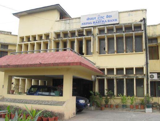 nepal rastra bank dhangadhi