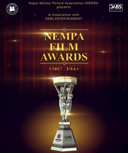 nempa award