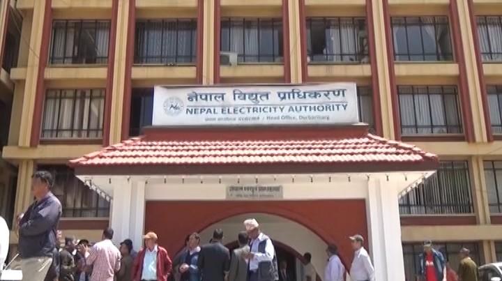 nepal bidut